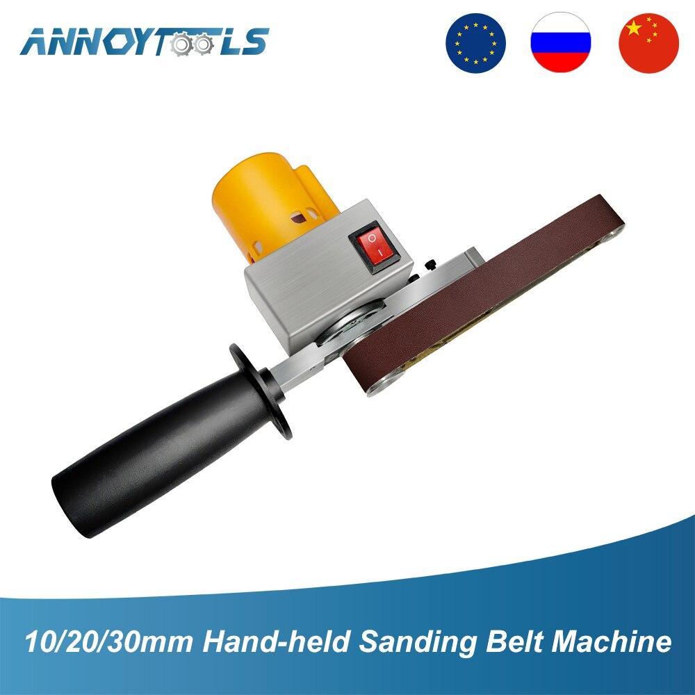 Hand-held Sanding Belt Machine 12V-24V Mini Bodhi Stainless Steel Polishing Machine Woodworking Sander Belt Machine Accesories