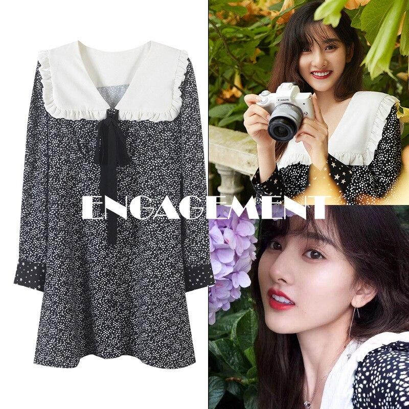 ENGAGEMENT   2021 Dress Sweet Stars Printed In Summer Wood Ear Long Sleeve Black Dress Korean Version