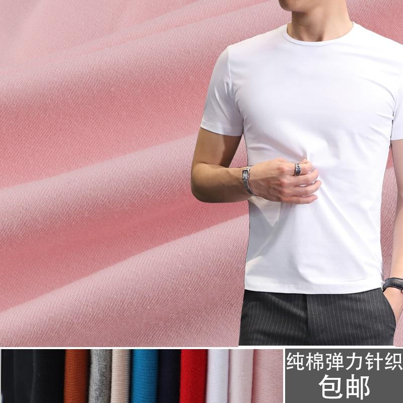 Tela de algodón de Lycra de algodón puro, tela Ultra elástico de punto, Jersey de Color puro, Camiseta de algodón, Camiseta básica, Spandex
