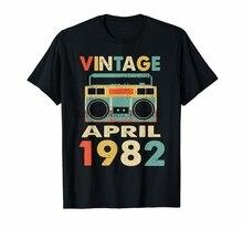 ملابس عتيقة أبريل 1982 التي شيرت ريترو 37th هدايا عيد الميلاد 1584