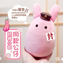 Anime toilette lié Jibaku Shounen Hanako kun Nene Yashiro Cosplay mignon lapin poupée peluche coussin dessin animé oreiller jouet