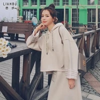two pieces of sweater suit womens half skirt early autumn 2020 new style shows thin street casual foreign style aging