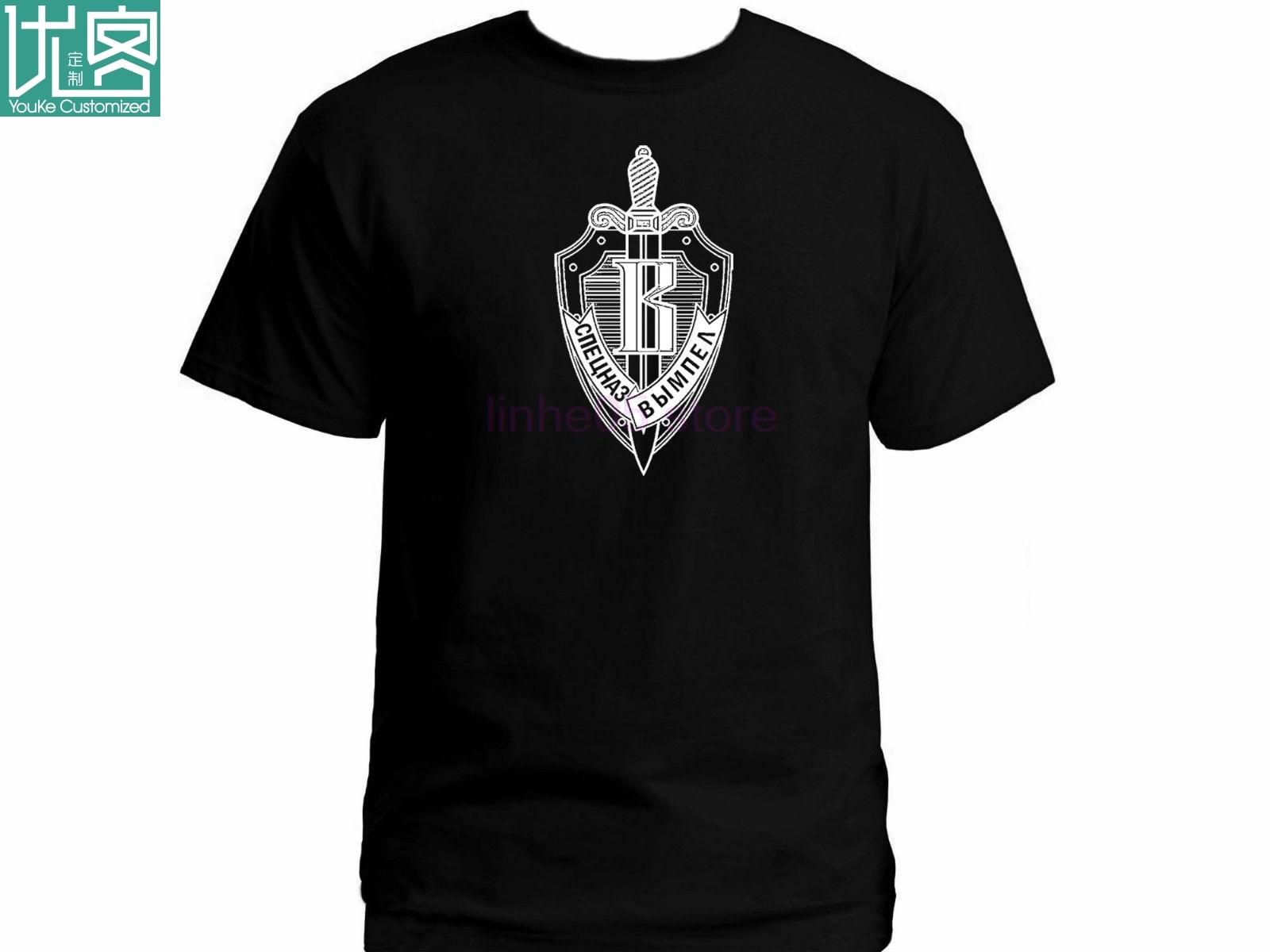 Nueva camiseta negra rusa Kgb Unión Soviética Spetsnaz Vympel Vimpel