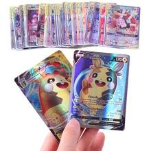 Version française Pokemones carte comportant 300 pièces (140GX 60TAG TEAM 49V11VMAX 20EX 20MEGA)