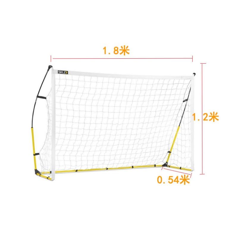 Wholesale Portable fast assembly football net children training football door soccer goal football net can be customized