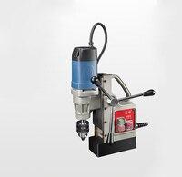 Electric Mini Magnatic Drilling Machine J1C-FF-30 Magnetic Seat Hollow Brick Drill Tool 220v 50HZ 900W 450r/min 11500N