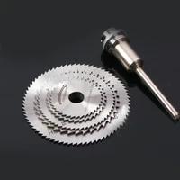 hq woodworking cutting discs drillmini metal cutter mandrel set power 6pcs hss toolcircular saw blade for rotary tools