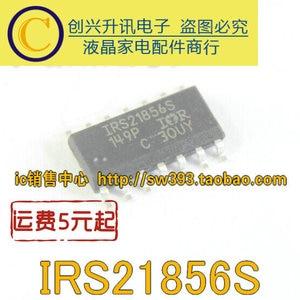(5piece) IRS21856S