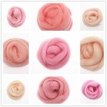 50/100g/pembe renk serisi yün elyaf çiçek hayvan yün keçe el yapımı iplik DIY zanaat malzemeleri aracı keçe keçe yün