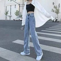 high waist jeans female korean version loose wild pants 2021 new summer thin section nine point jeans mother jeans