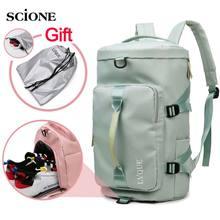 Schule Rucksack Gym Reisetasche für Frauen Männer Camping Outdoor SPorts Schulter Tasche Mit Schuhe Tasche Fitness Training Bag XA221A