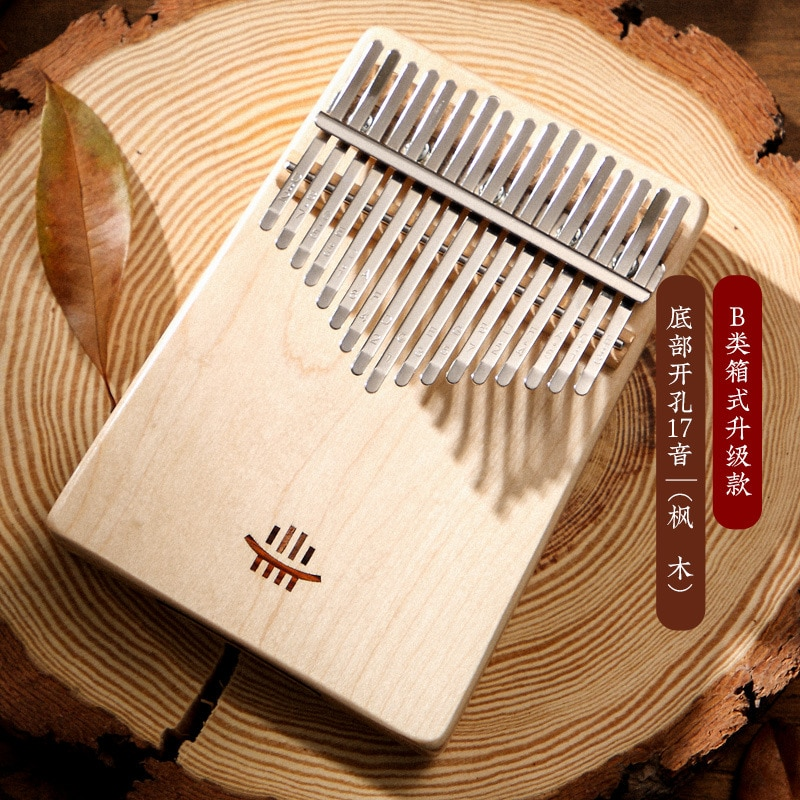 Hluru Kalimba 21 17 Keys Thumb Piano with Pickup Wooden Full Solid Kalimba Bottom Hole Mbira Musical Instrument For Beginner enlarge