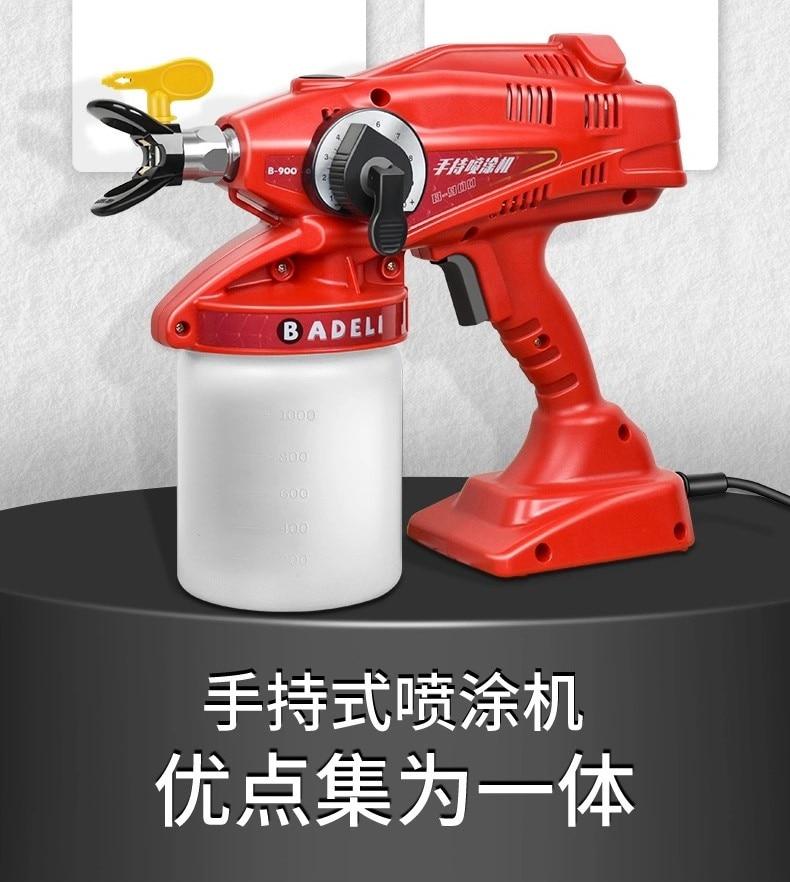 1200W high-power paint spraying machine latex paint spraying machine small household electric high pressure airless spray gun enlarge