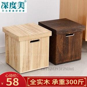 All solid wood storage stool nostalgic low stool Chinese style stool shoe changing stool sitting room door storing stool burning