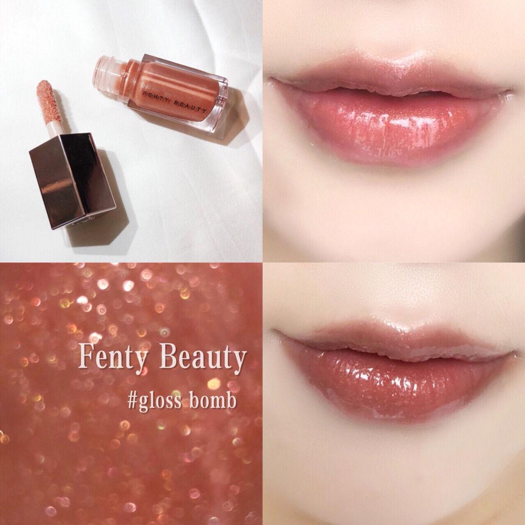 fenty beauty Lip Gloss Glitter Lip Glaze Lip Color Rose Nude Glow Pearly High Gloss Lip Gloss Glass Lip 9ml фото