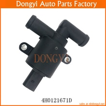 Heater Control Water Valve OE NO. 4H0121671D