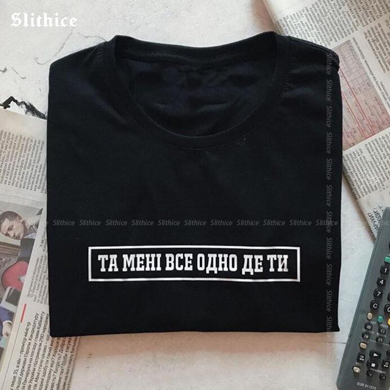 Camiseta con estampado de