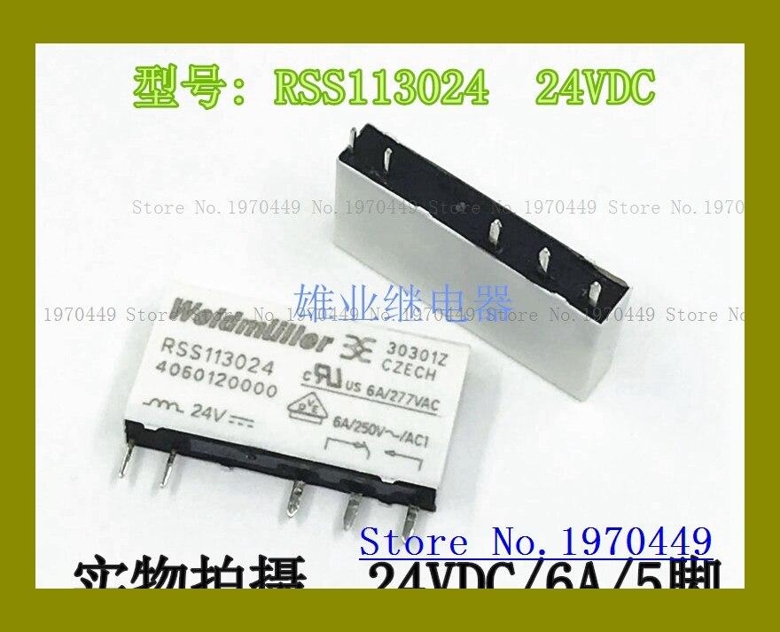 RSS113024 24VDC 5 6A