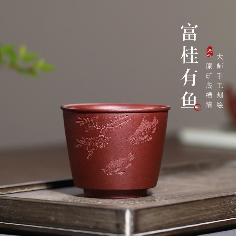 سيد الرمال في ييشينغ الأرجواني كوب الرمل اليد النقية منحوتة اللوحة عينة فنجان شاي الكونغ فو فنجان شاي كوب واحد أسفل الأخدود