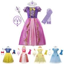 Rapunzel Snow Queen Christmas Gift Baby Girls Dress Cinderella Aurora Belle Sofia Cosplay Costume Pa