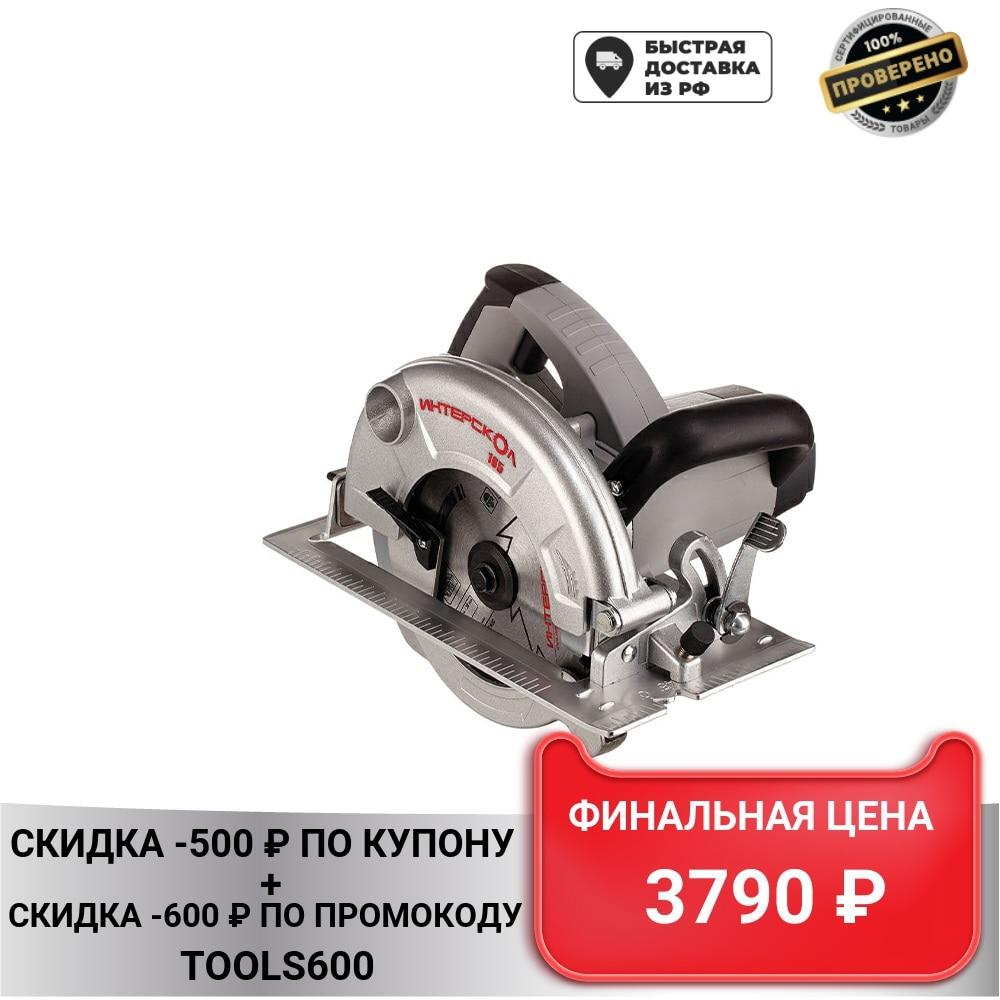 AliExpress - Circular saw (disk) interskol dp-165/1200, 1200 W (manual)