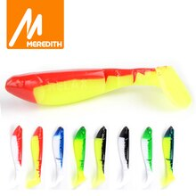 MEREDITH 8pcs Easy hook 7cm 4.5g Fishing Soft Baits Plastic Jig Heads Pike Lure Fishing Soft Lures