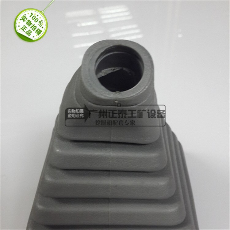 Free shipping for Excavator Parts Doosan Daewoo DH220-5 Control Lever Handle Dirt-proof Cover Dustproof Ferrule digger parts