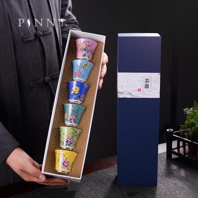 بيني 50 مللي مينا الخزف شاي بالأعشاب المزهرة كوب السيراميك مجموعة من الكؤوس مع صندوق هدية الصينية الكونغ فو الشاي السلطانية