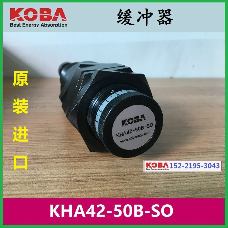 Corea del Sur KOBA Buffer KHA42-50B-SO Hankook Tire no estándar personalizable-