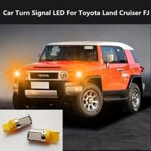 سيارة بدوره إشارة LED لتويوتا لاند كروزر FJ مصباح قيادة مصباح أمامي تعديل 12 فولت 10 واط 6000 كيلو 2 قطعة
