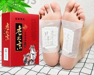 Mugwort foot health care patch body detoxification nourishing repair foot care organic improvement sleep thin box