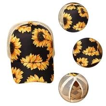Sunflower Rainbow Stripes Baseball Cap Mesh Hollow Criss Cross Ponytail Dad Hat