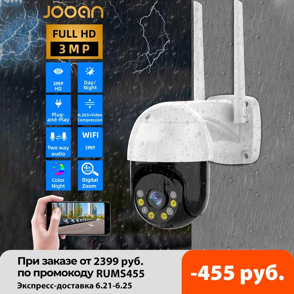 3MP PTZ IP Camera Wifi Outdoor Speed Dome Wireless Wifi Security Camera Pan Tilt 4X Digital Zoom Network CCTV Surveillance