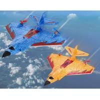 Неломающийся летающий самолетик на радиоуправлении, прикольная игрушка
