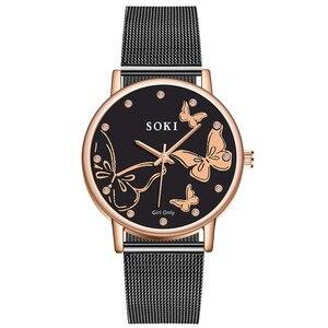 Women Watch Women Watch Women's Casual Stainless Steel Mesh Belt Watch Simple Dial Quartz Watch Watches Women Fashion Watch 2020