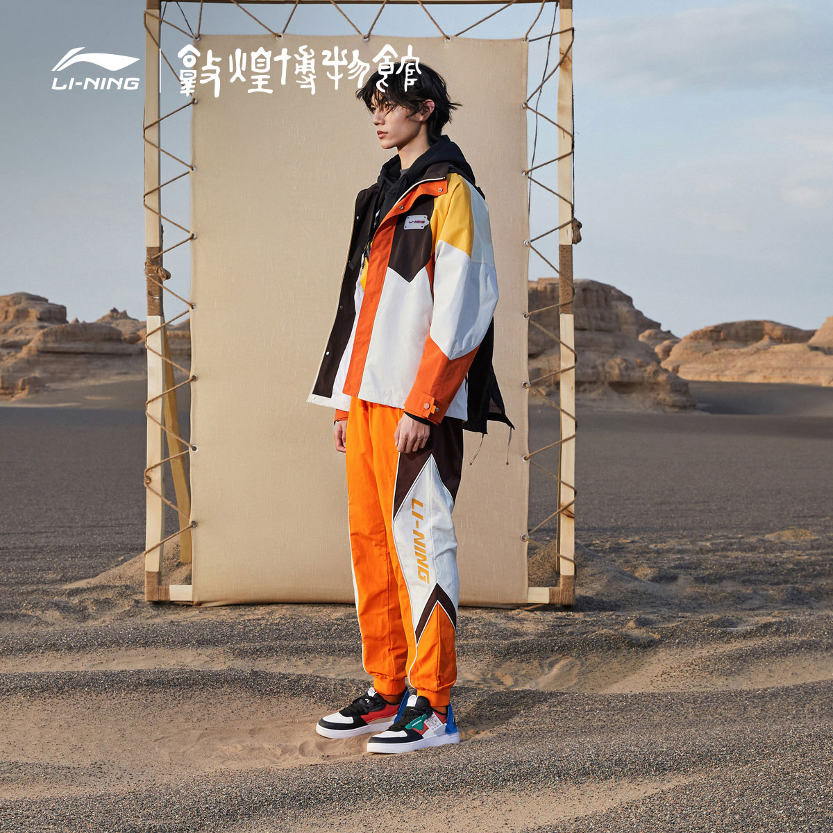 CF Tracing Series X Dunhuang Museum Joint Name Sports Pants Men's New Men's Official Website Pants Sports Pants