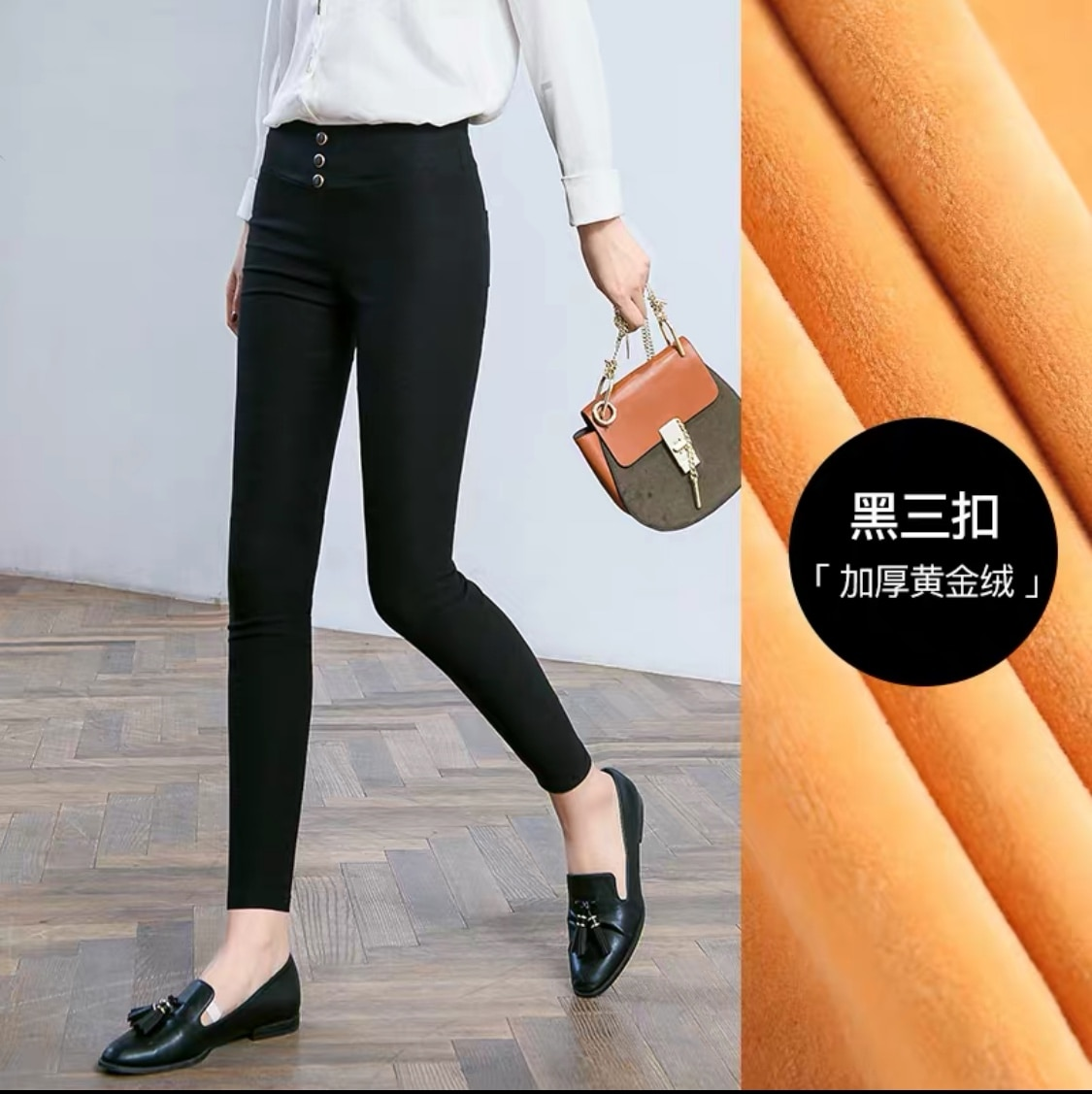 New elastic and velvet tight-fitting women's pants for autumn and winter woman pants pants women