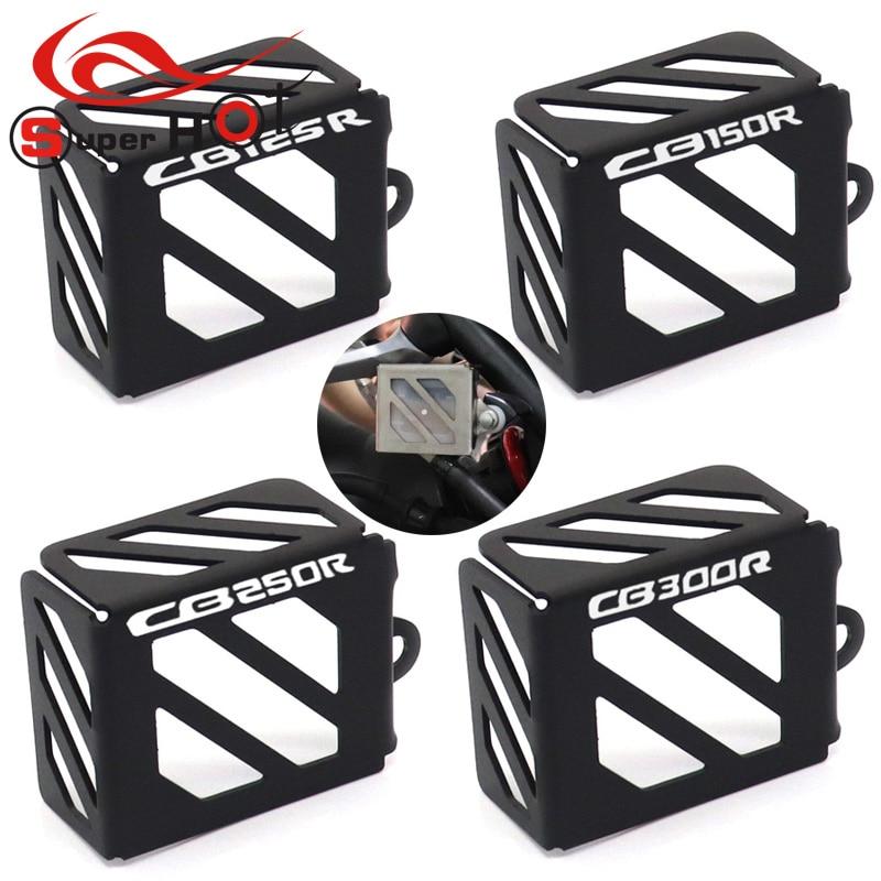 AliExpress - For Honda CB150R CB300R CB125R CB250R Motorcycle Accessories Rear Brake Fluid Reservoir Guard Cover Protector