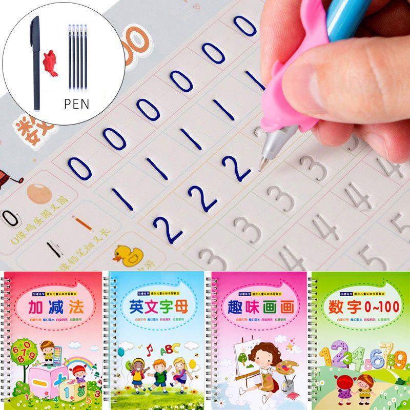 Children's Kindergarten Groove Copybook Preschool Hard Pen Practice Copybook Board Student Magic Magic Writing Stickers