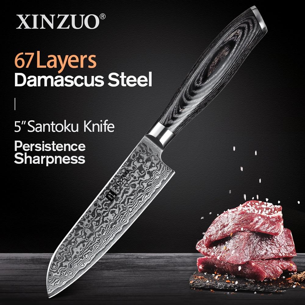 XINZUO 5
