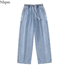 Nbpm New 2021 Fashion Washed Lace Up Baggy Jeans Jeans Woman High Waist Girls Streetwear Wide Leg Pa