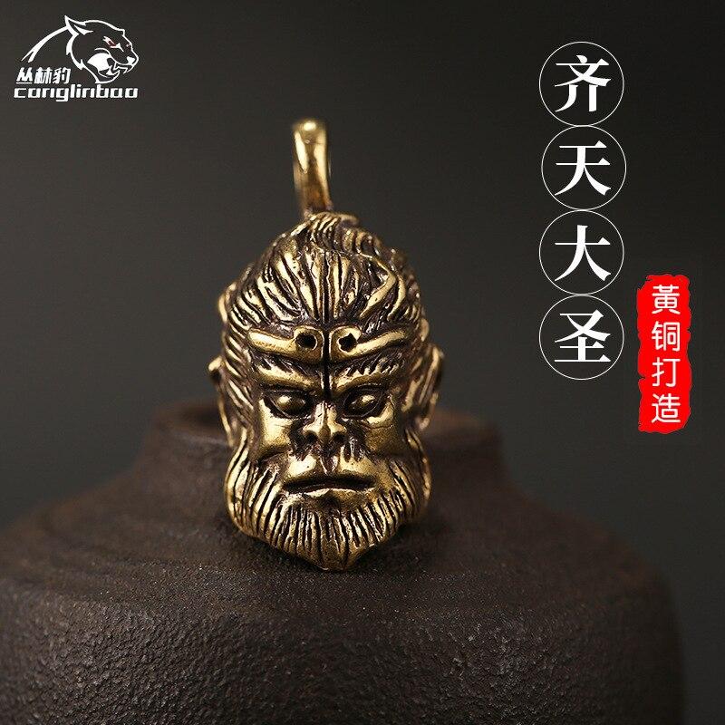 Llavero Rey Mono de cobre LUCHA CONTRA Buda pequeño bronce miniatura, decoración tallada decoración del hogar modelo ornamentos