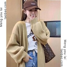 Autumn and Winter Lazy Style All-Match Mid-Length Sweater Women's Coat Design Sense Japanese-Style R