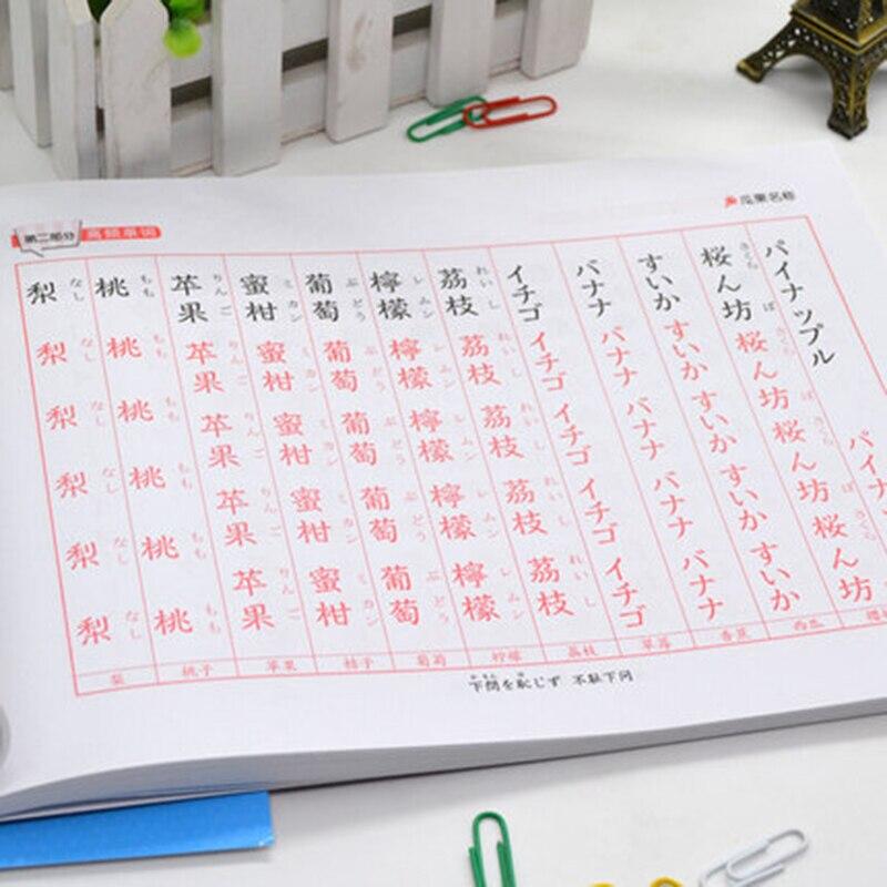 Книги нулевой стартовый стандарт японская ручная запись пост получение слова паста копирайтер Libros Livros Livres Quaderno Libro Livro