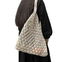 ABDB-Fashion شعبية حقيبة من القماش شبكة حبل النسيج التعادل مشبك حقيبة جوفاء شبكية لا اصطف صافي حقيبة كتف