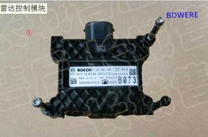 3604100XKU62A Radar control module  for haval F7 F7X
