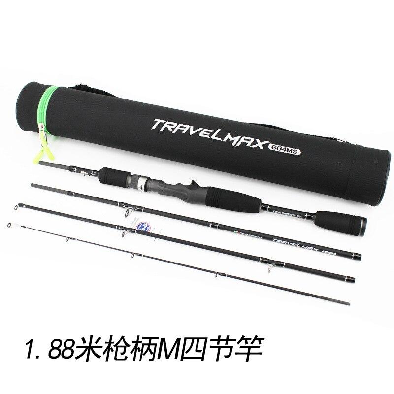 1.88M Fishing Rod Four-Section Carbon Fiber Ultralight Hard Straight Handle Fishing Rod Vara De Pesca Fishing Accessories