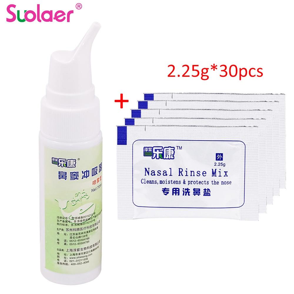 30 мешков, соленый ирригатор 70 мл, назальный ирригатор, медицинский прибор для мытья носа, очиститель лавагинального носа, забота о здоровье носа, Прямая поставка