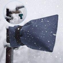 1 piezas grifo cubierta invierno ahorro grifo anticongelante Protecte cubre al aire libre grifo Frost cubierta de protección de ahorro grifo Cove