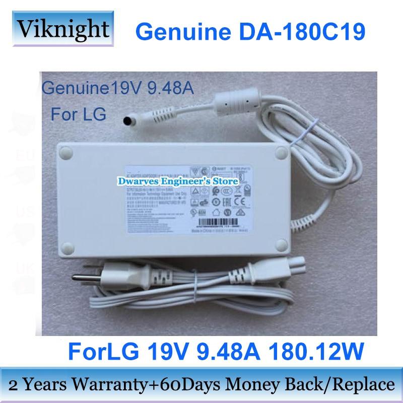 حقيقية 19V 9.48A 180.12W امدادات الطاقة شاحن ل LG DA-180C19 EAY64449302 32UD99 38UC99 34UC99-W منحني LED مراقب ac محول